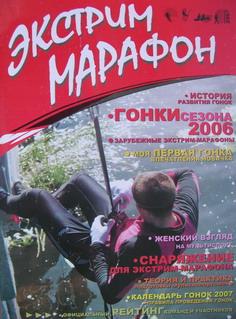 http://www.smotri.te.ua/images/2007-06/items.1181228252.b.jpg