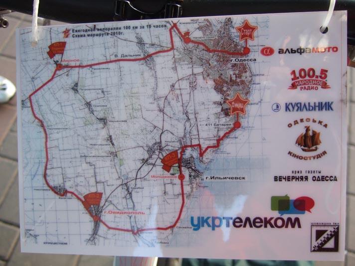 http://smotri.te.ua/images/2010-04/items.1271010714-5.b.jpg